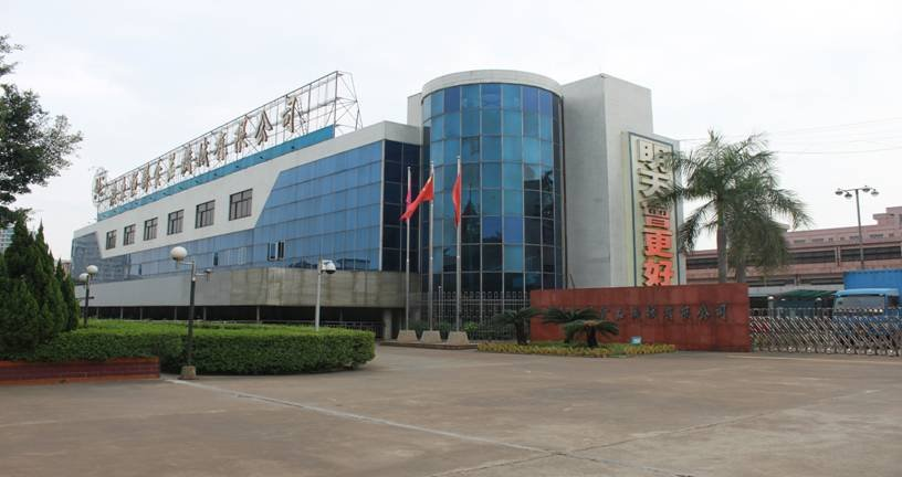 Headquarters building