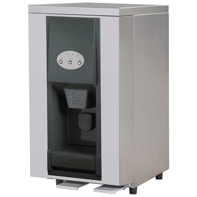 Ice Maker - ZBF-HL-25